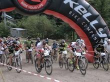 Slovenský pohár v horskej cyklistike zavítal do lyžiarskeho strediska Drozdovo